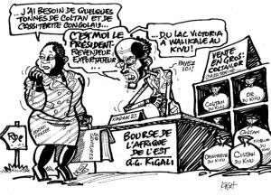 BOURSE DE KIGALI