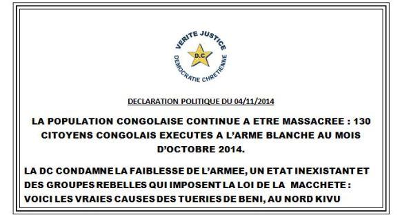 declation dc du 041114