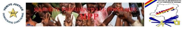 MPP DC UDPS