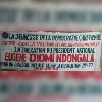 DC PANNEAU LIGUE DES JEUNES
